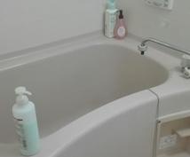 お風呂や洗面台掃除が、簡単-手軽-経済的になります カビの繁殖要因になる皮脂汚れも簡単に落とせます。