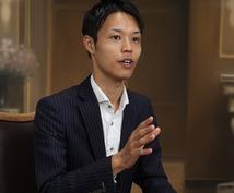 【資金0円〜月収100万への道のりを知る】自分の強みを活かした起業の相談乗ります