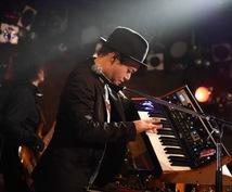 鍵盤パートのアレンジと生演奏差し替え致します 鍵盤が弾けないもしくは演奏が苦手なDTMerの方へオススメ!