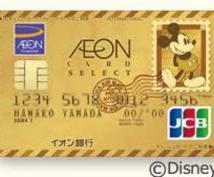 実費数万円でクレジットカードをゴールドカードにする方法