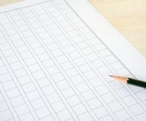 合格する小論文の書き方教えます プロの小論文指導を受けたい人へ