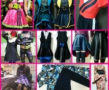 コスプレ衣装リメイクします コスプレ、仮装衣装作りたいけど方法が分からない方へ