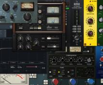 ボーカルデータの音程・リズム・強弱を調整します Melodyneを使って歌を自然に補正します!