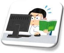 パソコン全般、ワンストップ相談窓口を開設しています 素朴な疑問から、機種選定、ソフト選定、ネットワークまで