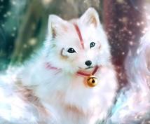 タロット占いをします よく当たると好評の白狐タロット占いです。