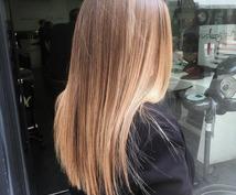 現役美容師があなた似合う髪型を提案します どんな髪型が似合うのか分からないあなたへ