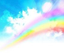 ボリューム鑑定☆あなたのオーラの色を診断します オーラ占いであなたの本質をズバリお伝えします☆