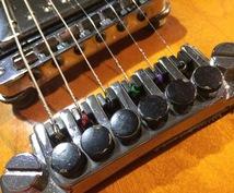 初心者から挫折者までギター教えます とりあえずギターを弾いてみたいと思うあなたに。