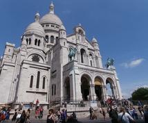 欧州(イギリス・フランス・イタリア・ドイツ・スペイン・・・その他)の旅行プラン相談に乗ります!