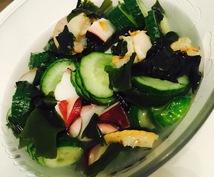 主婦の皆様へ。毎日の夕飯のお献立を提案します 〝バランス良くて美味しい、簡単なレシピを紹介します^ ^