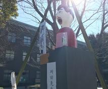 京都大学入試二次試験古文の過去問を添削・解説します 古文に悩む京大志望の受験生さんへ