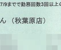 営業成績が悪くて困っている方必見!!営業従事者へ捧ぐ秘蔵マニュアル!!