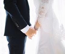 再婚鑑定3000文字◎運命の詳細観ます ピン!と感じる運命の相手☆次に再婚を叶えるのはあなたです