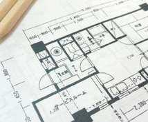 住宅の新築・リフォームで間取りをご提案します 【ご満足頂けるまで何度でも修正致します】