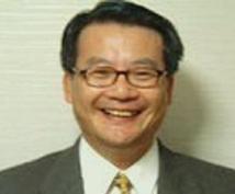 日本ニュービジネス大賞受賞、経験豊かな創業コンサルが起業を考えている方へ、事業診断をします。
