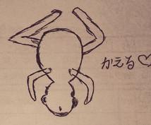 下手で恥ずかしいけど(^-^;)真剣に絵を描きます 画力0のルーマニア人画伯が真剣に絵を描きます!