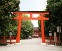 お一人様一泊二日限定 京都の見どころをご提案します お一人様が一泊二日を満喫、京都検定マイスターがお手伝いします
