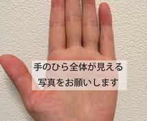 """""""手相が語るあなたとは・・・"""" 2000円であなたの手相を鑑定します!"""