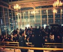 数100人参加イベント主催した僕が教えます!『新しい出会いの交流の場!』参加者増員のイロハ教えます!
