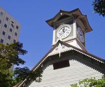 北海道札幌市のオススメ飲食店教えます 札幌歴26年、外食は週7以上の私が教えます!