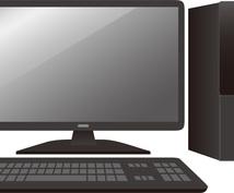 自作パソコンのパーツ選び、作るコツなどをアドバイスします。
