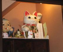 武士猫が貴殿の金運を鑑定する所でござります 【幕末の猫鑑定 金運】金は天下の回り物 実利を取って生き残れ