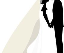 婚活・マッチングアプリの始め方教えます いいね数3000、マッチング数100以上の私がコーチします
