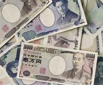 これから日本で爆発的に普及するビジネスを紹介します 在宅で今以上に稼ぎたい方に稼ぎ方を教えます。