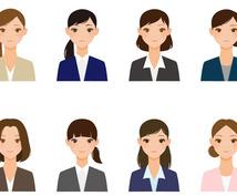 現役講師が秘書検定準1・1級の受験をサポートします 独特の問題や面接試験に戸惑っている方へ