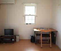 ミニマリスト必見!都内で安くて狭い部屋紹介します 部屋は狭くてもいいから家賃を安く抑えたいミニマリストの方へ