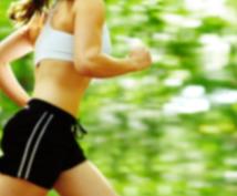 毎日5分のエクササイズで運動能力を向上させます 運動神経を格段に向上させたい方におススメ!