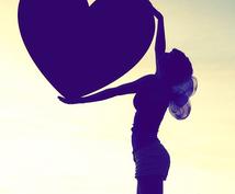 恋愛限定:あなたが知りたいあの人の気持ち、占います あの人にどう思われているか知りたい方、復縁で悩んでいる方へ