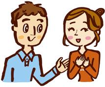 別れた恋人とヨリを戻すためのノウハウを教えます 別れた恋人とヨリを戻すためのノウハウの販売になります。