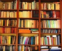 今あなたが読むべき本を紹介します 読書でより豊かな生活を送りませんか?
