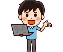 プログラミング学習に関するご相談お受けします 「わからない」? それは質問・相談する方が早いです!