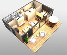 建築パースでご提案!外観パースの作成をいたします ご新築のイメージ、不動産・プロジェクト用プレゼン資料
