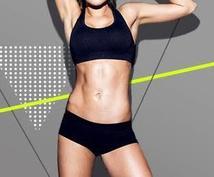 来年の夏に女性、男性にモテるからだ作ります 特に体脂肪率が高めの方はおススメ!食事アドバイスまでします!