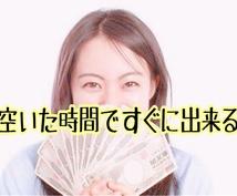 写真を撮って月3万円稼ぐ方法紹介します 副業を始めたいけど色々大変そうで敬遠してた人にご提案‼︎
