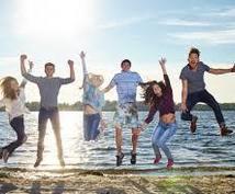 ブレインダンプであなたの本当の望みを発見します 夢中になれること、情熱を持てることを見つけ人生をより豊かに!