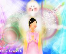 アセンション・魂向上系エネルギーとお繋ぎ致します ワンネス・霊的成長・悟り・波動を高める等(アチューンメント)