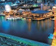 理想の神戸デートプランを考えます クリスマスにつながるデートプランをお探しのあなたへ