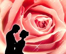 絶対に叶える!恋の魔法教えます 霊視、心理学、駆け引き、相手の気持ち、時期