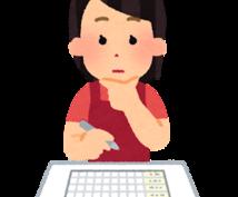 お忙しい経営者の皆様★シフト作成いたします パソコンの操作が苦手な方や、忙しくて時間が取れない方へ♪