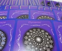 あなたに今必要なアドバイスは?1枚引きで降ろします ☆25種類のデッキからあなたに合うカードと直感で鑑定します