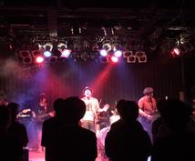 ボイトレ1h3000円(初回無料)で致します コストを掛けずに歌が上手くなりたい方!