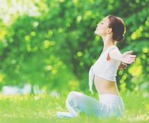 あなたが一生健康でいるために気を付けるべきこと