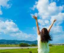 瞑想法、波動を整える方法を教えます エネルギーを常に高く保ちたい、宇宙のサポートを得たい人向け