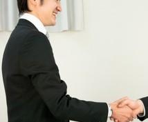 借金でお困りの個人や事業主様へ!適切で現実的なアドバイスをいたします。借金駆け込み寺です。