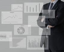 介護・福祉事業者のデューデリジェンスをします 定期的な企業ドックを!!コンサルタントによる客観的分析
