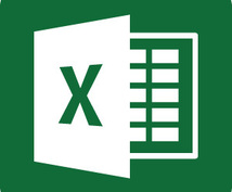 そのExcel業務を自動化します 日々のExcel業務を改善したい方へ